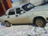 ГАЗ 3110 Волга, 1997 гв, бу 114900 км.